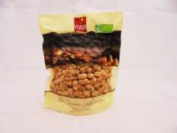 VIJAYA Arachides grillées salées 250g