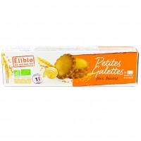 ÉLIBIO Petites galettes pur beurre 125g